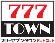 777townドットネットロゴ_180.jpg