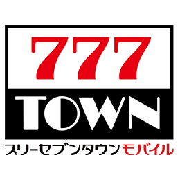 777TOWNmobile_サービスrogo.png