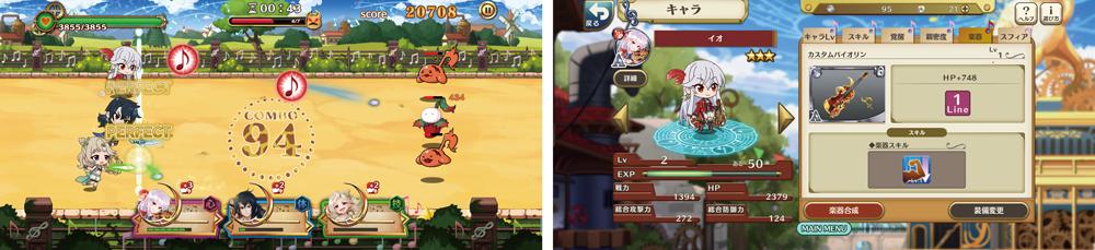 ナナリズムダッシュ_ゲーム画面.png