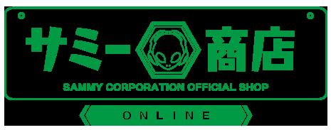 オンラインのロゴ_.png