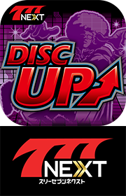 777NEXT_iconrogo_discup.png