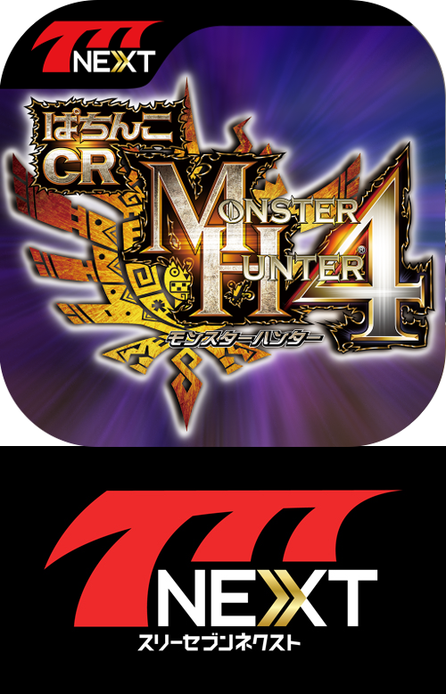 777next_cr_monster_hunter4_log_icon_2.png