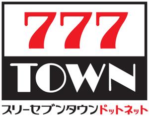 777townドットネットロゴ2.jpg