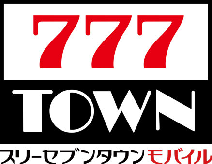 777townmobileロゴ.jpg