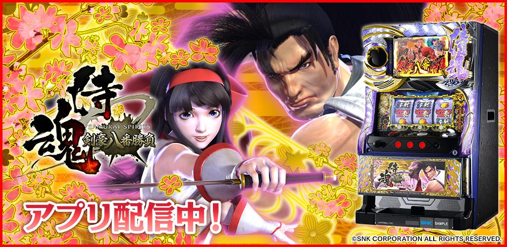 And_main_samurai_a.jpg