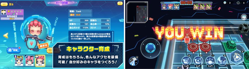 BOB_gameimage_04.png