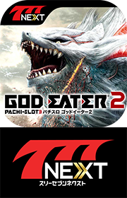 NEXT_godeater2_icon_rogo.png