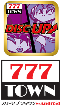 and_discup_icon_logo.png