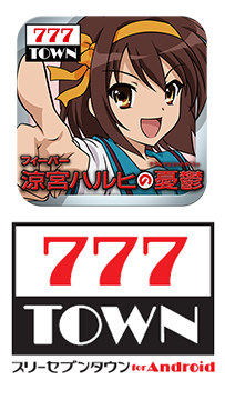 and_haruhi_rogoicon.png