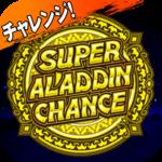 android_aladdinA2_icon.png