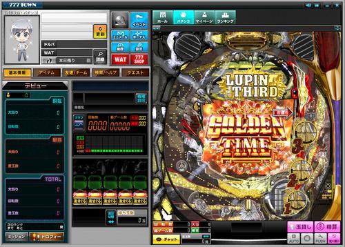 pc_lupin3_gamess.jpg