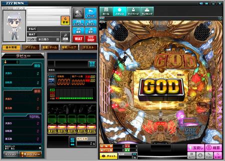 pc_crmilliongodrising_playss.jpg
