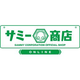 mobile_sammy_商店.png