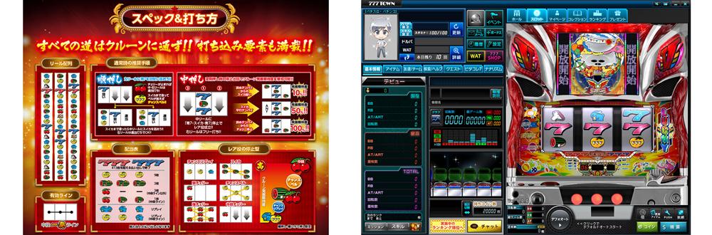 dc_gameflow.png