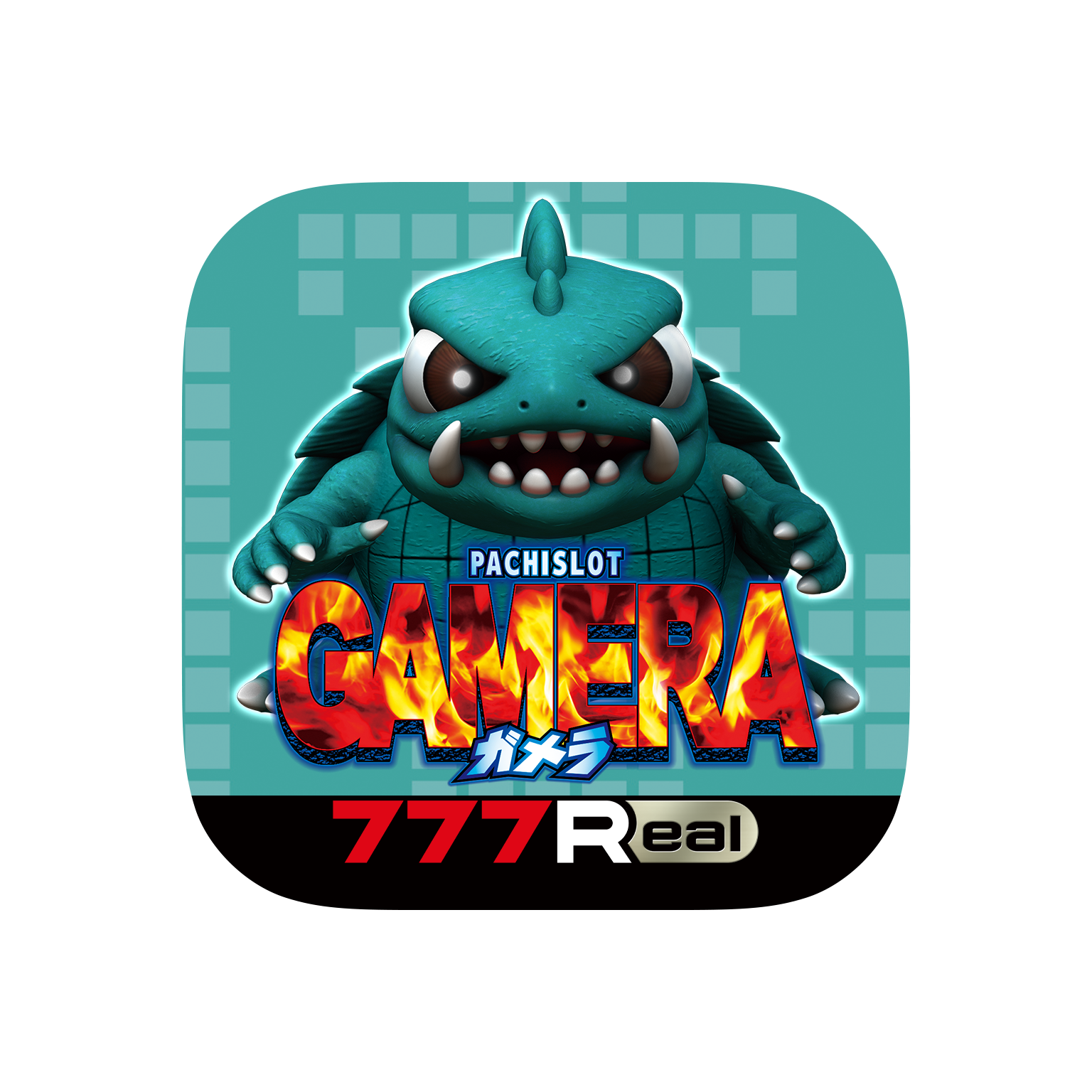 gamera_icon.png