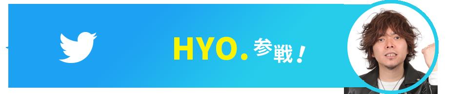 hyo.png