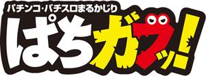 pachigabu_logo2.png