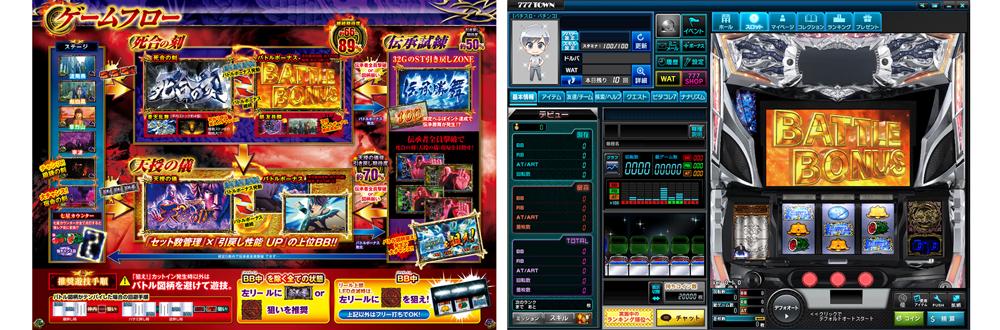 ponyou_gameflow.png
