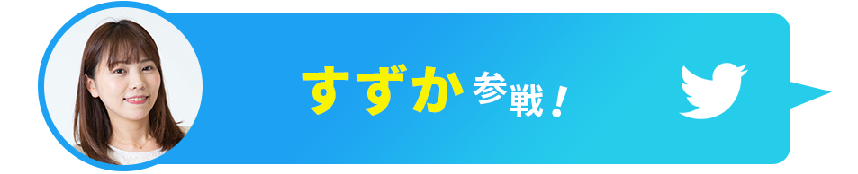 suzuka.png